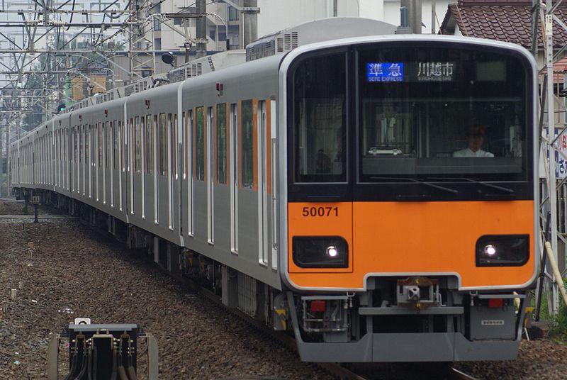 File:Tobu series 50070-51071.jpg