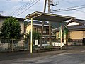 Toei Bus Yoshino Bus stop.jpg