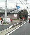 Tokushima-r12.JPG