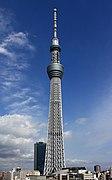 Tokyo Sky Tree 2012 Ⅴ.JPG