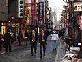 Tokyo street 4.jpg