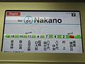Tokyometro15000 LCDforpassenger 1.jpg