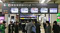 Tokyu Information board 004.JPG