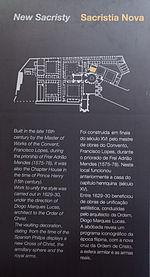 Tomar-Convento de Cristo-Sacristia nova-Nota-20140914.jpg