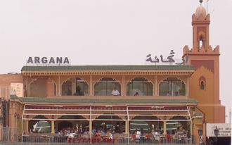 Gaf - The Arabic signage for the Argana cafe in Marrakesh's Jemaa el-Fnaa features a prominent gaf with three dots.