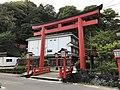Torii of Taikodani Inari Shrine.jpg