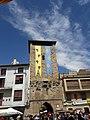 Torre del Chapitel - 20190811 131326.jpg