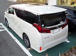 Toyota ALPHARD Executive Lounge S (DBA-GGH30W-PFZZK) rear.jpg