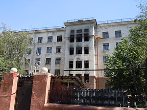 2014 Odessa clashes - Trade Unions building after the fire.