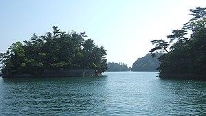 1792 Unzen earthquake and tsunami - Tsukumojima