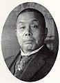 Tsunesaburo-Kanno-Mayor-3.jpg