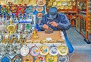 Tunis 0306 2013