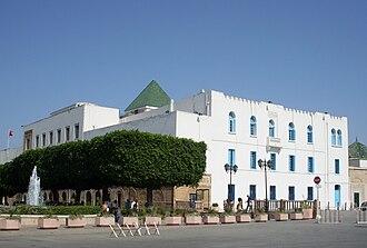Dar El Bey - Image: Tunis Ksar El Bey