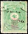 Turkey 1912 court fee revenue Sul548.jpg