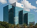 Two Prudential Plaza, Jacksonville FL, North view 20160706 1.jpg
