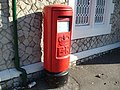 Type K pillar box at Aylesford Railway Station - geograph.org.uk - 1740470.jpg