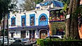 Typical architecture of Coyoacán.jpg