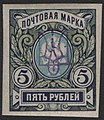 UA stamps 000012.jpg