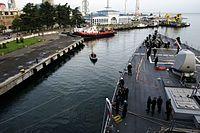 USS Porter (DDG 78) moors pierside in Batumi, Georgia Oct. 20, 2015. (22144695818).jpg