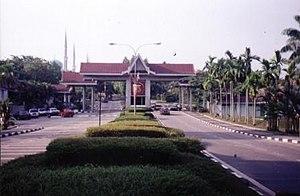 University of Technology, Malaysia - Image: UTM entrance