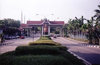 University of Technology, Malaysia - Image: UTM entrance