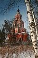 Ubory near Moscow.jpg