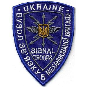 5th Mechanized Brigade (Ukraine) - Image: Ukraine army iraq 800x 800