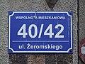 Ulica Stefana Żeromskiego - 006.JPG
