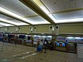 United Airlines Ticket Counter - panoramio.jpg