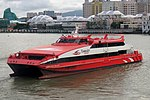 Universal MK 2012 at Outer Harbour Ferry Terminal (20180902171201).jpg
