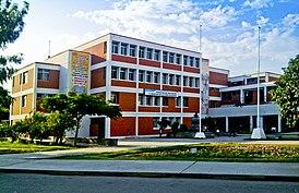 Universidad Nacional de Trujillo.JPG