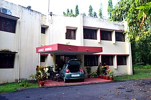 University of Kerala - Image: University of Kerala Guest House DSC 8106