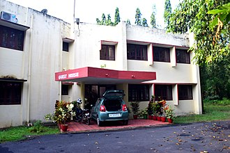 University of Kerala - Guest House