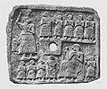 Ur-Nanshe relief (B&W).jpg