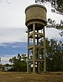 Uranquinty Water Tower.jpg