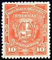 Uruguay 1894 Sc85.jpg