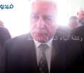 Usama El-Abd.png