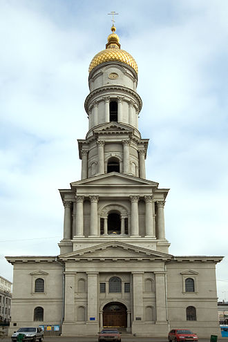 Dormition Cathedral, Kharkiv - Image: Uspensky 09