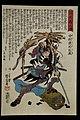 Utagawa Kuniyoshi - Japanese Print - Google Art Project.jpg