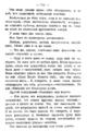 V.M. Doroshevich-Collection of Works. Volume IX. Court Essays-112.png