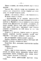 V.M. Doroshevich-Collection of Works. Volume IX. Court Essays-12.png