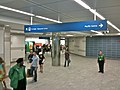 Vancouver City Center Station lobby.jpg