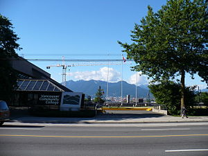 Vancouver Community College - Broadway