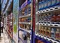 Vending machines in Tokyo.jpg