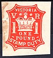 Victoria £1 stamp duty impressed revenue stamp. 1879 series.jpg