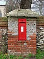 Victorian postbox - geograph.org.uk - 1060488.jpg