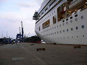 SuperStar Virgo - Image: Virgo Vietnam Port
