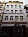 Von Arnim und Brentano Wohnhaus Altstadt Heidelberg 2012.JPG