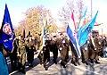 Vukovar- ime sveto 2012.JPG