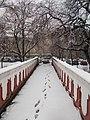 Wünsch híd, az Állatkerti körút felé nézve, 2018 Városliget.jpg